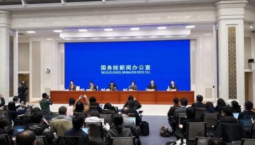 国家发展改革委:全国各地正逐步复工复产 重点领域企业均已陆续开工