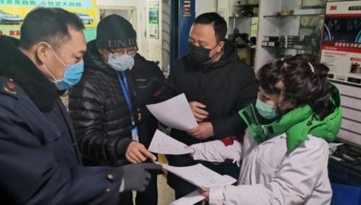长春市监局汽开分局全力保障汽配市场有序复工复产