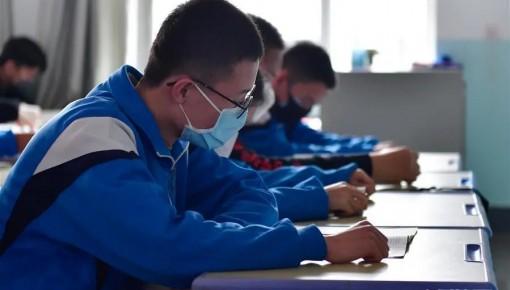 何时开学?教育部最新回应:需要满足三个条件