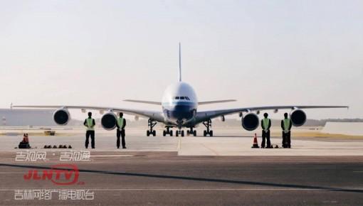 3月1日起 长春机场加快恢复始发航班
