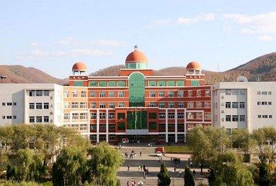 吉林省特色高水平大学建设项目高校名单、本科高校发展类型选定结果公布