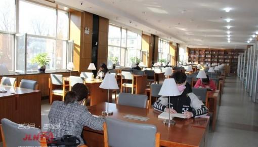 长春市图书馆今日恢复对外开放