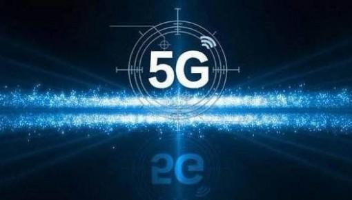 工信部:加快5G、物联网等新基础设施建设