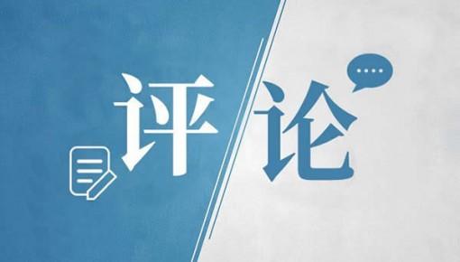 """【地评线】中安时评:""""共享农机""""助力春耕大有可为"""
