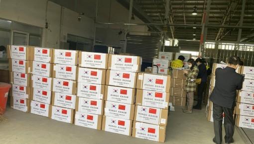 長春市向韓國和日本捐贈抗疫物資