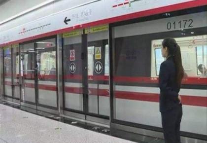 长春轨道交通7号线开工啦!2025年年底前建成通车!