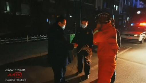 四平一男子欲轻生 消防采用连环绳索实施救援