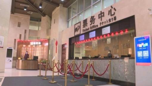 伪满皇宫博物院复开首日 医务工作者免票