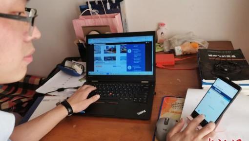 不漏一人 河南加强特殊困难学生网上学习帮扶