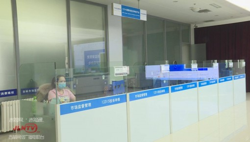 吉林省2019年食品安全抽检样品合格率达98.94%