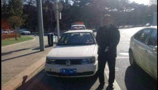 胆儿真大!男子因酒驾被暂扣驾照 无证开车再被查