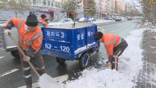 吉林省未来几天气温回升风力大 注意拦蓄桃花水