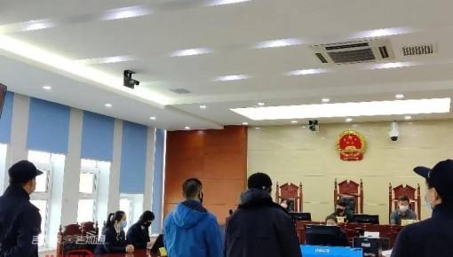 长春市首例生产销售不符合标准的医用器材犯罪案宣判
