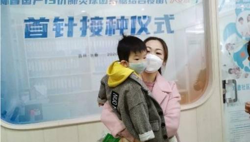 吉林省首针国产13价肺炎结合疫苗在长春接种