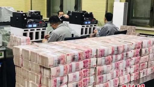 1万亿元特别国债要来了!老百姓能买吗?