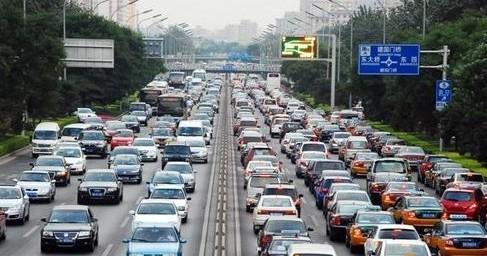 中國汽車流通協會:建議收取擁堵費疏導交通進而放寬限購