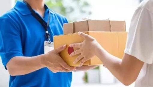国家邮政局:4月快递日均业务量突破2亿件