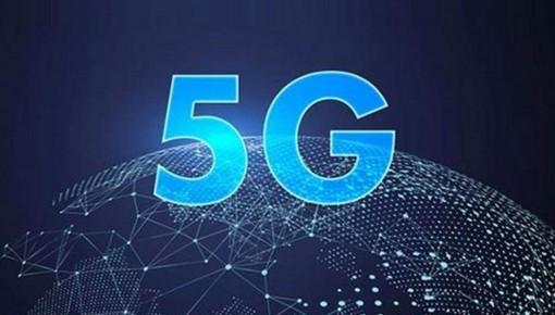 我国开通5G基站超20万个