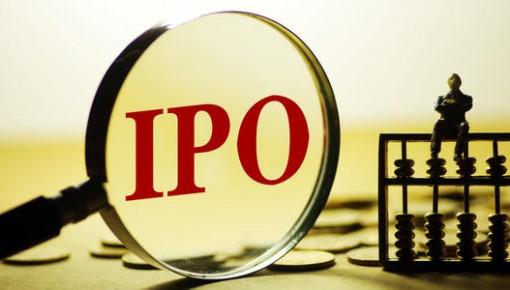 創業板IPO發行承銷規定開始征求意見
