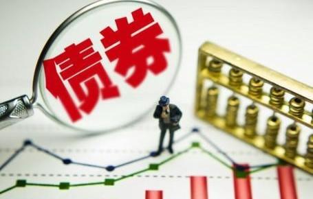 央行开展1200亿元逆回购操作对冲政府债券发行等影响