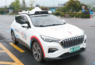 """5G推动车联网加速""""智行"""""""