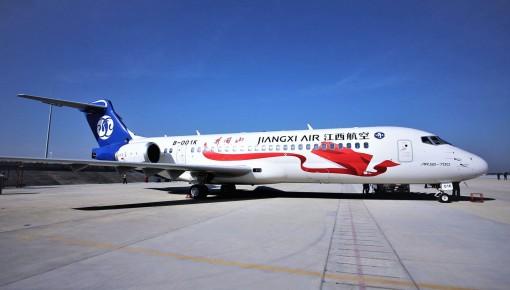 """""""井冈山""""号来了!江西航空首架ARJ21飞机首航成功"""