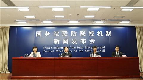 复学后学生群体从心理上不适应学校的节奏?中国科学院回应