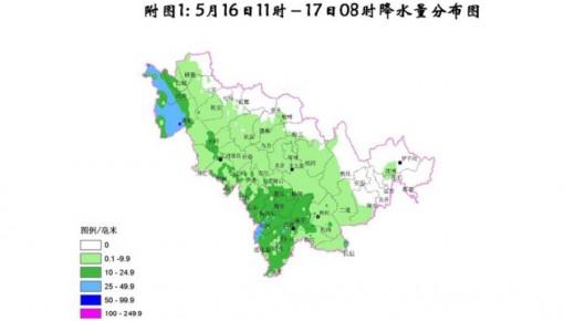 吉林省大部出现降雨天气 最大降水量54.7毫米