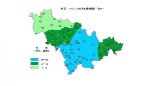 未来五天吉林省仍多降雨 东部气温持续较低