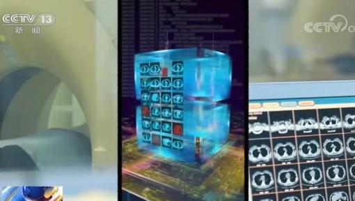 科技創新新機遇 | 應時而生 人工智能開啟規模化應用時代