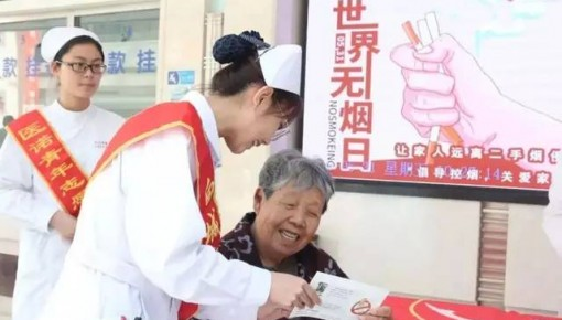 """第33個""""世界無煙日""""將至 長春市多場活動普及控煙知識"""