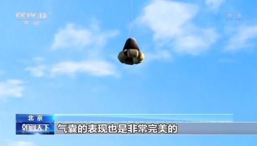 新一代飞船试验船返回舱运抵酒泉场区 专家详解返回舱外观