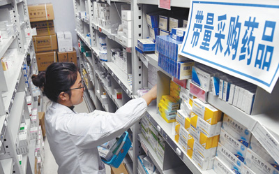 第二批带量采购药品进入医院,包括一批用量较大的慢性病常用药 又一批降价药惠及百姓