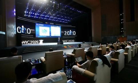 第四届世界智能大会成功闭幕 六大丰硕成果