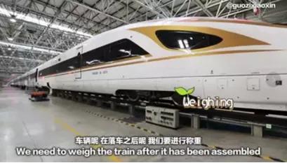 外国小哥看央企丨让世界惊呼的中国高铁是这样炼成的!