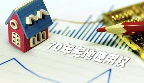 房屋产权到期如何续是否自动?收不收费?