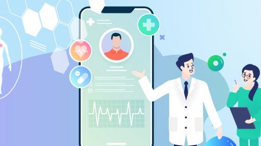 中国移动发布5G医疗边缘云平台
