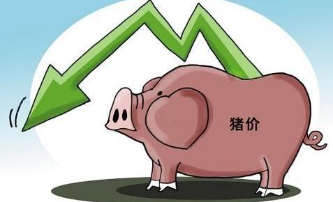 國家統計局:2020年5月份工業生產者出廠價格同比下降3.7%