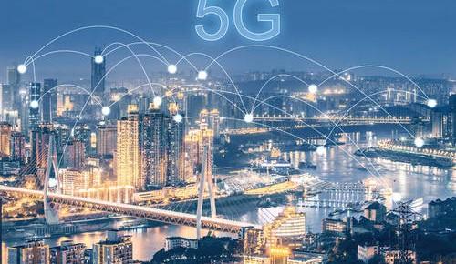 【穩投資 擴內需 開新局】5G網絡建設加速落地