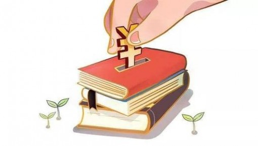 中央财政下达城乡义务教育补助经费1695.9亿元
