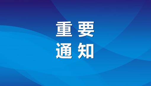 吉林省普通高中学业考试时间公布