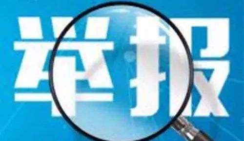 吉林省2020年高考咨询、举报电话公布