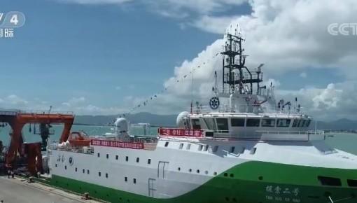 """""""探索二號""""船抵達三亞 深海產業發展再添利器"""