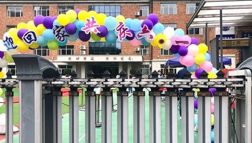 长春市12.7万名中小学生六一节返校复课