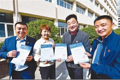 青海啟動村(社區)干部學歷素質提升工程,全省首批740名學員已入學—— 村干部充電 變化看得見