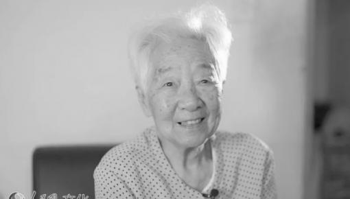 """痛别99岁于蓝 """"江姐""""在观众心中永生"""