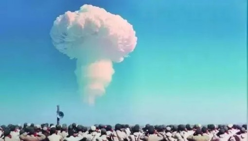 珍贵照片丨53年前的今天,中国因它而沸腾!