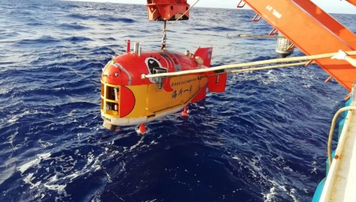 在海底一萬米,我們發現了……