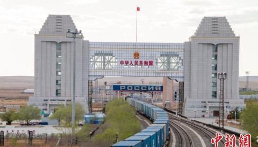 前五月中國最大陸路口岸站進口運量突破600萬噸