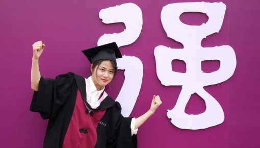 最新QS世界大學排名發布:清華創最高名次超過耶魯